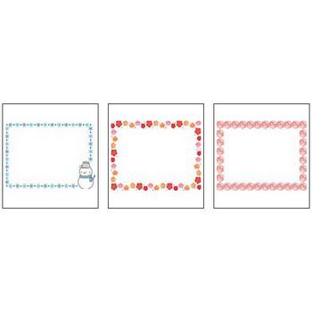 冬のイラスト1/無料のフリー素材集【花鳥風月】