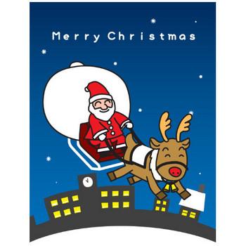 無料クリスマスカード。トナカイに乗るサンタクロースのイラスト!