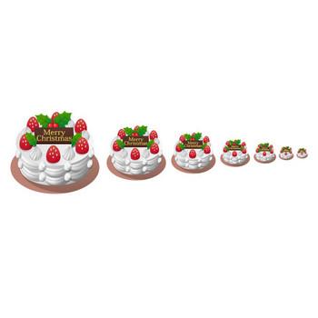 クリスマス-ケーキ - アイコン素材