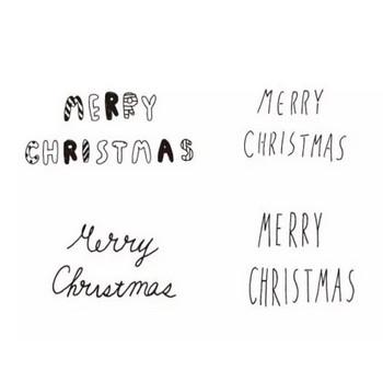クリスマス ロゴ | Line ILLUST.com