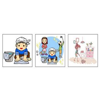12月のイラスト/無料のフリー素材集【花鳥風月】