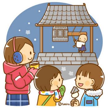 大晦日・除夜の鐘をきくこども(ソフト) | 子供と動物のイラスト屋さん わたなべふみ