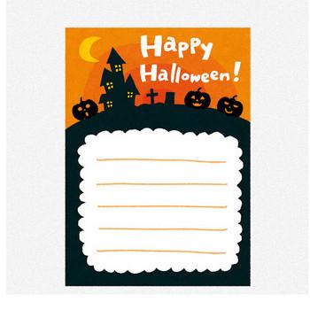 ハロウィンのグリーティングカードのテンプレート「シルエット」 | かわいいフリー素材集 いらすとや