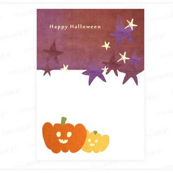 夜空とかぼちゃのハロウィンカード|さきちん絵葉書
