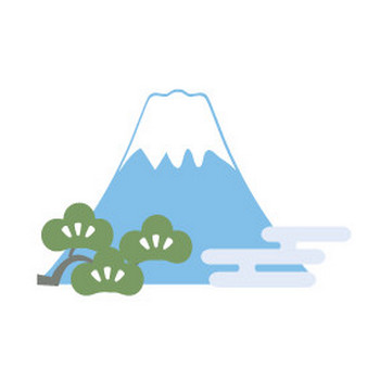 富士山のイラスト-無料イラストフリー素材