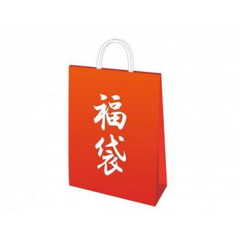 お正月・福袋のイラスト素材 | イラスト無料・かわいいテンプレート
