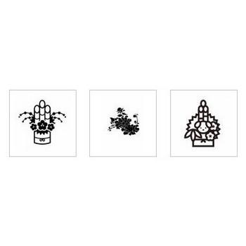 門松|シルエット イラストの無料ダウンロードサイト「シルエットAC」