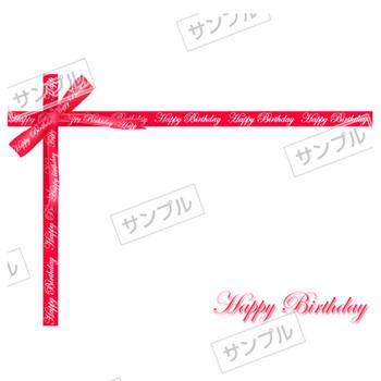 無料素材 誕生日のイラスト素材(105) 詳細|楽だねonline 素材ダウンロード