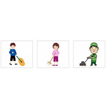 掃除 | 無料のイラストやかわいいテンプレート | 素材ライブラリー