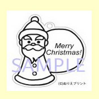 サンタクロース1/クリスマス飾り(オーナメント)のぬりえイラスト/ぬりえプリント