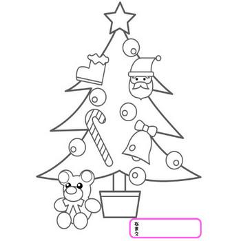 クリスマスぬりえクリスマスツリー