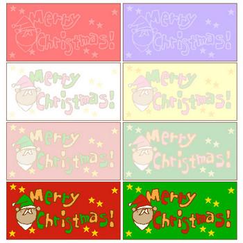 【素材屋405番地】季節素材・クリスマスの壁紙 WEB用イラスト素材・みきゆフォント