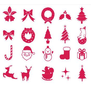 クリスマス素材詰め合わせその2 | シルエットデザイン