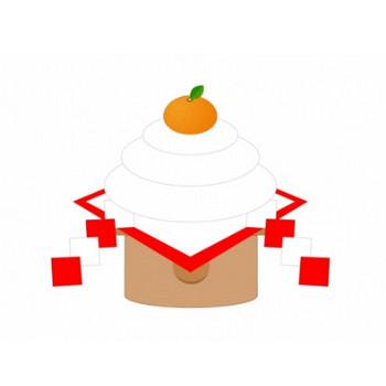 鏡餅・お正月イラスト素材   イラスト無料・かわいいテンプレート