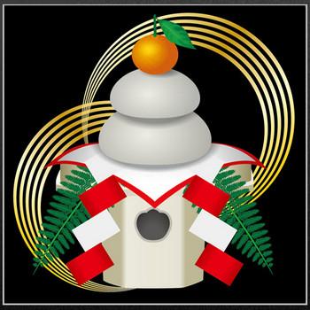 【無料・商用利用可】正月のお飾り「鏡餅」のリアルイラスト EPS / PNG   LAYout50