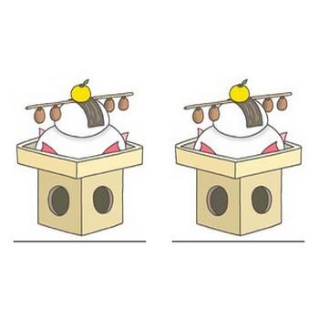 年賀状用イラスト「鏡餅・餅・新春・新年・元旦・正月」 - 使ってみる? フリー(無料)・ビジネスイラスト&カット