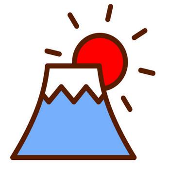 富士山と日の出イラスト|無料年賀状、ハガキ印刷用イラスト素材