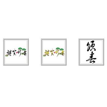 2013年 年賀状 無料素材 (mihoの賀詞フリー素材年賀状)
