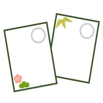 かるたのフレーム飾り枠イラスト | 無料フリーイラスト素材集【Frame illust】