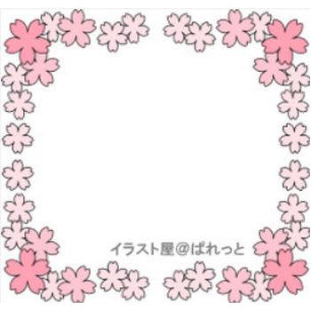 » 桜の花のフレーム/モノクロ枠版とカラー縁取り枠版/会報に使えるフリー素材 | 可愛い無料イラスト素材集