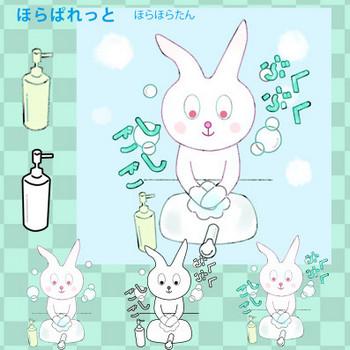 » 手洗い習慣イラスト / インフルエンザ注意、風邪予防、ばい菌対策に | 可愛い無料イラスト素材集