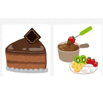 チョコレートの検索結果 | かわいいフリー素材集 いらすとや