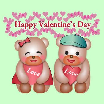 バレンタインデー|無料イラスト|ダウンロード|PNG/熊のカップル・ロゴ付き