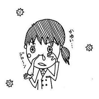 花粉症:フリーイラスト集|学校保健ポータルサイト