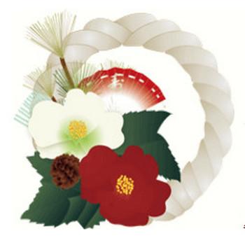 椿の花 お飾りのイラスト・Art.Kaede年賀状ハガキ用イラスト