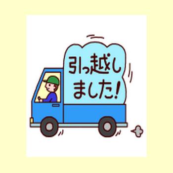 引越し・転居1/春の季節・行事/無料イラスト【みさきのイラスト素材】