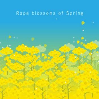 Rape blossoms of Spring(満開の菜の花) - フリーイラスト素材 「趣味で作ったイラストを配るサイト」