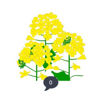 菜の花のイラスト | 無料イラスト素材集|Lemon