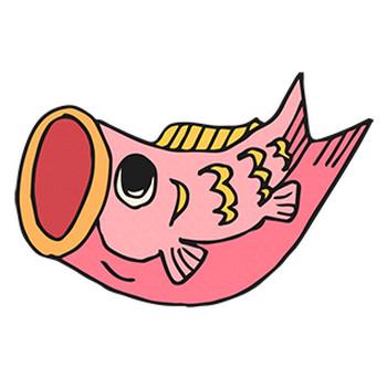 鯉のぼり01のイラスト | かわいいフリー素材が無料のイラストレイン