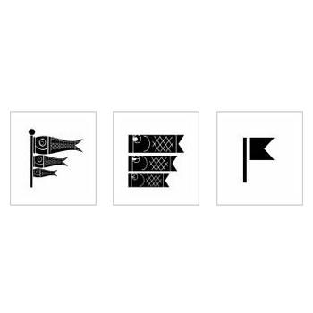 鯉のぼり|シルエット イラストの無料ダウンロードサイト「シルエットAC」