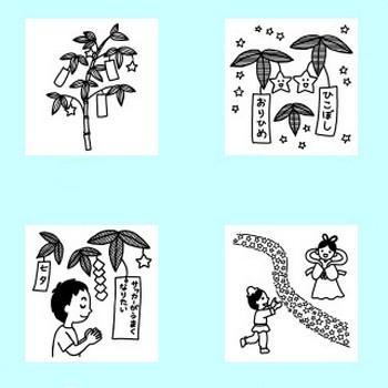 七夕1/夏の季節・7月の行事/無料イラスト【白黒イラスト素材】