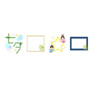 七夕 イラスト   無料フリーイラスト素材集【Frame illust】