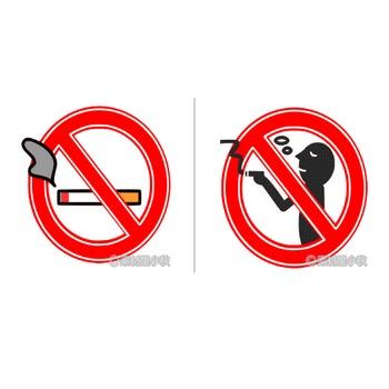禁煙のイラスト | 素材屋小秋