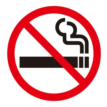 NDイラスト素材集:禁煙サポートサイトで「いい禁煙」