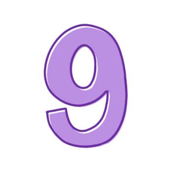 9の数字のイラスト | かわいいフリー素材が無料のイラストレイン