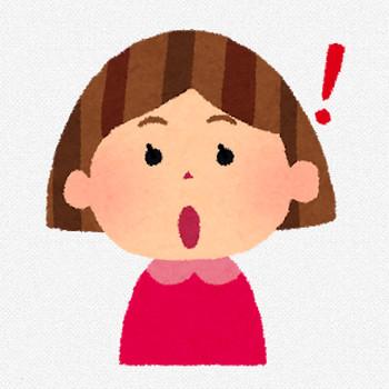 女の子のイラスト「驚いた顔・ひらめいた顔・悩んだ顔・焦った顔」 | かわいいフリー素材集 いらすとや