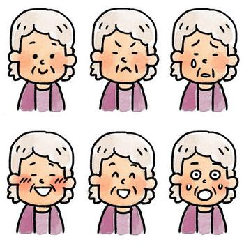 いろいろな表情のイラスト「おばあさん」: ゆるかわいい無料イラスト素材集