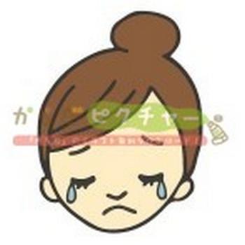 泣き顔 | 無料イラスト素材「からだピクチャー」(商用フリーのイラスト集)