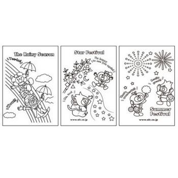 季節のぬりえ(夏のぬりえ)|子供の英語|アルク