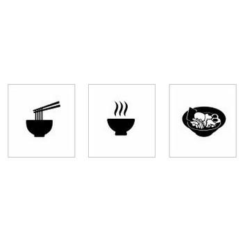 ラーメン|シルエット イラストの無料ダウンロードサイト「シルエットAC」
