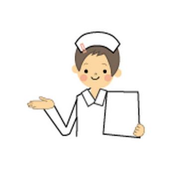 看護師のイラスト(医療)無料イラスト・フリー素材