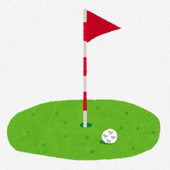 ゴルフのグリーンのイラスト | かわいいフリー素材集 いらすとや