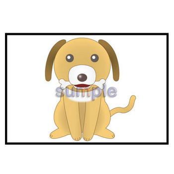 0103犬のアイボン/フリーイラストのダウンロード・イラスト7