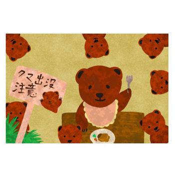 可愛いくまのイラスト - 仲良し親子の動物フリー素材 - チコデザ