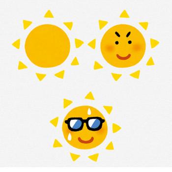 いろいろな太陽のイラスト(黄) | かわいいフリー素材集 いらすとや