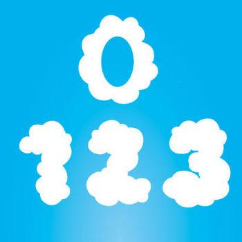 雲のイメージの数字の無料イラスト|イラストレーター素材(AI・EPS・商用可能)